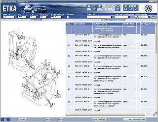 Схема крепления ремней безопасности-123.jpg