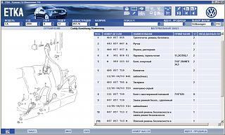 Схема крепления ремней безопасности-1234.jpg