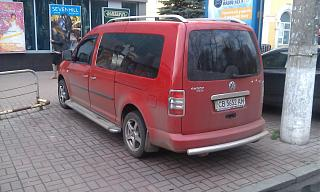 Охота на Caddy.-imag0098.jpg