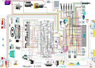 Есть на форуме умеющие читать электрические схемы?-shema-1.jpg
