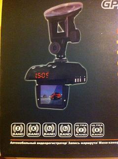 Выбор автомобильного видеорегистратора-enww5qwycve.jpg