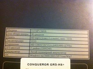 Выбор автомобильного видеорегистратора-y0n0k41yf2o.jpg