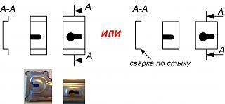 Установка кожуха направляющей сдвижной двери-.jpg