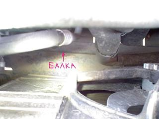 Защита двигателя-2010-05-05-391.jpg