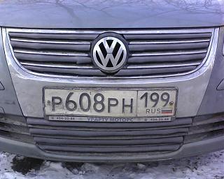 Проблема отопления на дизелях-img0261a.jpg