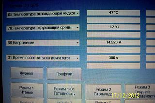 Двигатель 1.2 TSI. Эксплуатация, неисправности-102b7050.jpg