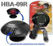 Название: HBA-09R.jpg Просмотров: 2427  Размер: 8.6 Кб
