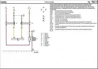 Предпусковые обогреватели/отопители/фены-1.4-.jpg