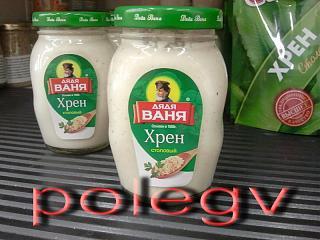 Интересные ФОТО (свои)!-2012-01-28-10.28.02.jpg