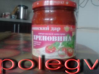 Интересные ФОТО (свои)!-2012-06-15-07.20.39.jpg