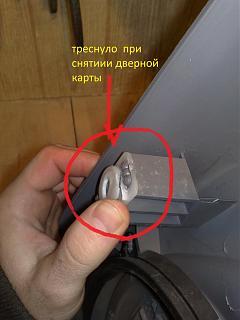 Всем тем кому надоели облезлые ручки на Кадди-ris3.jpg