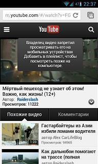 Видео, которые должны знать ВСЕ!-uploadfromtaptalk1357591159502.jpg