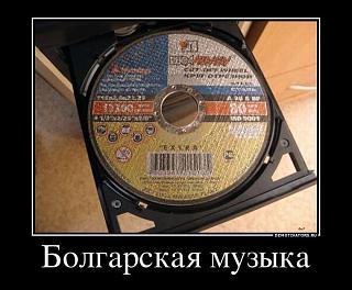Штатная RNS-300 Navi постоянно крутит диск-bolgarskaya-muzyika.jpg