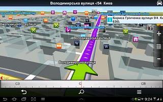 GPS-screenshot_2013-01-10-09-24-12.jpg