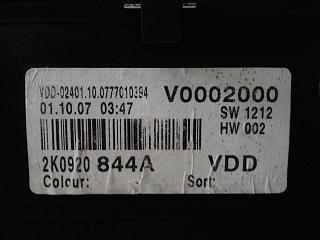 Приборная панель-2013-01-12-12.59.22.jpg