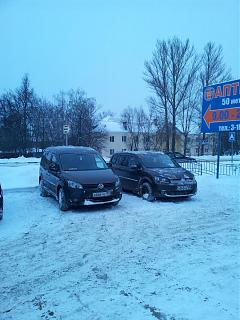 Мой Caddy-2013-01-18-17.32.03.jpg