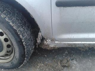 Образовалась на кузове неприятность после ДТП, как быть?-2013-01-23-16.16.45.jpg