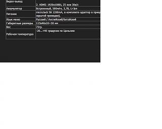 Выбор автомобильного видеорегистратора-and-1.jpg