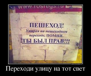 Анекдот-demotivators_50.jpg