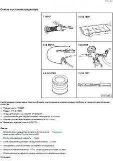 Крепление радиатора?-and-1.jpg