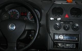 СВ радиостанция в машине-1.jpg
