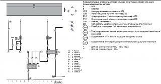 Предпусковые обогреватели/отопители/фены-and-108.jpg