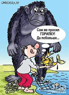 Анекдот-gorilka.jpg
