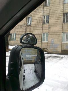 Дополнительные зеркала.-2485.jpg