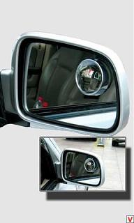 Дополнительные зеркала.-.jpg