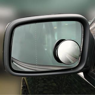 Дополнительные зеркала.-2.jpg