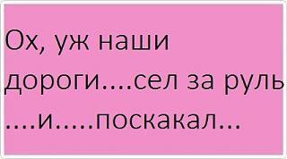 Дорого Киева-tp-ujwoaqqg.jpg