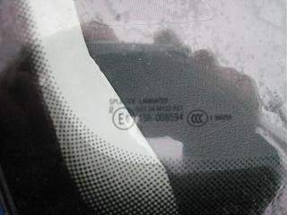 Накрылось лобовое стекло-img_6414.jpg
