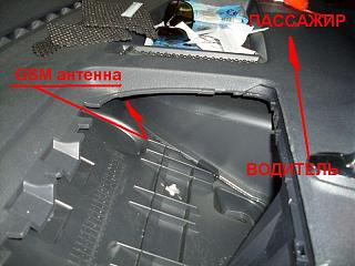 Замена штатной магнитолы на нештатную-sdc12510-800x600-.jpg
