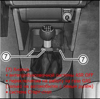 Взаимозаменяемость запчастей или колхоз-vw_caddy_2010-007.jpg