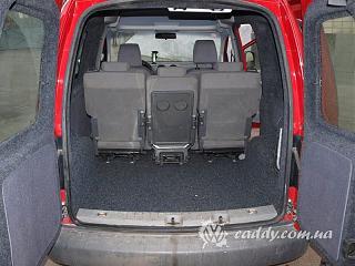 Замена салона (всех сидений) на сидения от других автомобилей-caddy0169-33.jpg