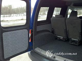Замена салона (всех сидений) на сидения от других автомобилей-caddy9571-18.jpg
