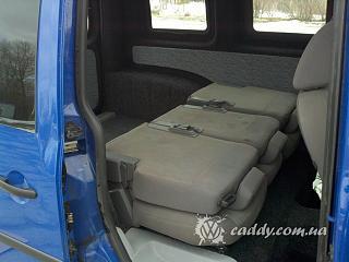 Замена салона (всех сидений) на сидения от других автомобилей-caddy9571-23.jpg