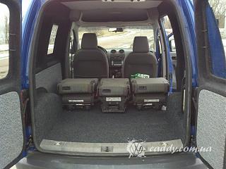 Замена салона (всех сидений) на сидения от других автомобилей-caddy9571-24.jpg
