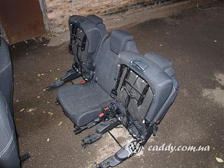 Замена салона (всех сидений) на сидения от других автомобилей-c4p-d16.jpg
