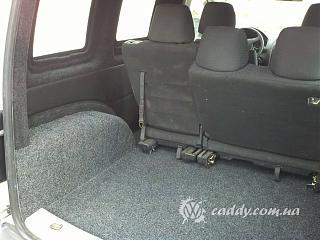Замена салона (всех сидений) на сидения от других автомобилей-caddy0001-10.jpg