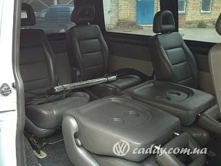 Замена салона (всех сидений) на сидения от других автомобилей-vwt5_1400-17.jpg