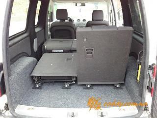 Замена салона (всех сидений) на сидения от других автомобилей-caddy2128_d33.jpg