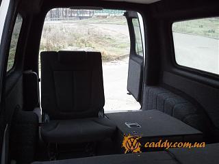 Замена салона (всех сидений) на сидения от других автомобилей-caddy2128_d34.jpg