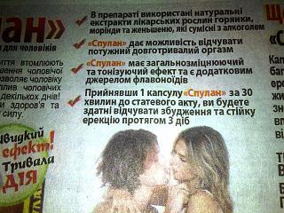 Интересные ФОТО (свои)!-juj.jpg