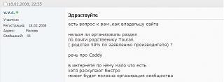Москва-cad1.jpg