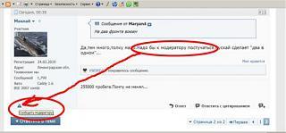 Как удалять свои сообщения(Опции темы)-1.jpg