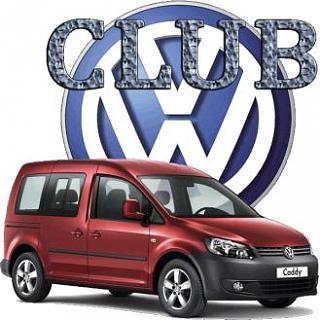 День рождения клуба 19 февраля.-volkswagen-600-1.jpg