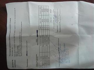 Крупнейший интернет-магазин автозапчастей  в Украине. www.Exist.ua –  VIP-20130222_192855.jpg