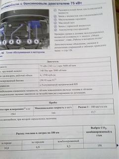 Профи заходим советуем, муки выбора Volkswagen Caddy!!!-0118.jpg