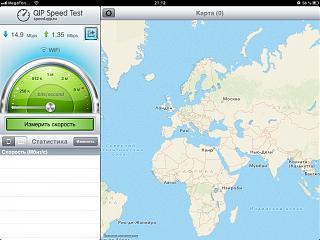 Скорость интернета,а у вас какая???-image.jpg